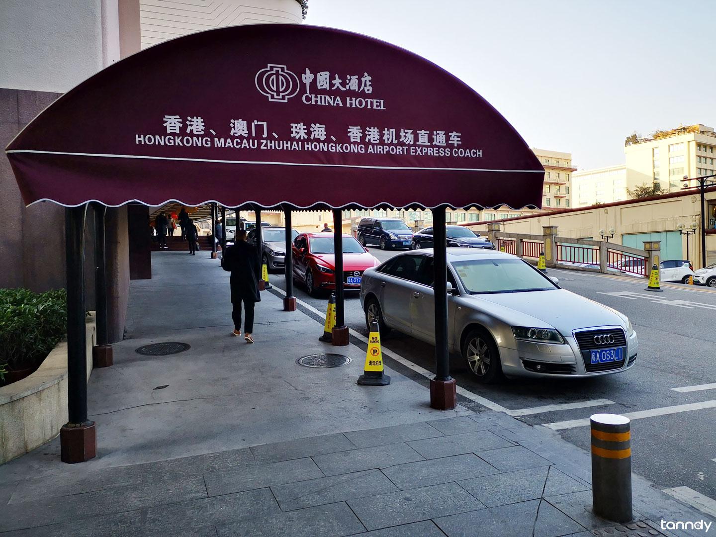 China-hotel-Guangzhou-to-Hongkong-express-coach-station