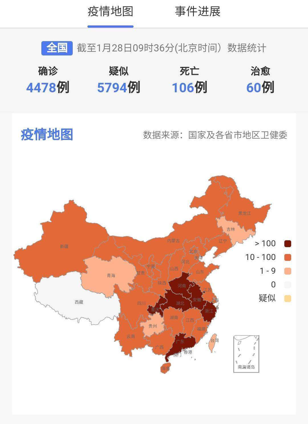 CoronaVirus-situation-in-China