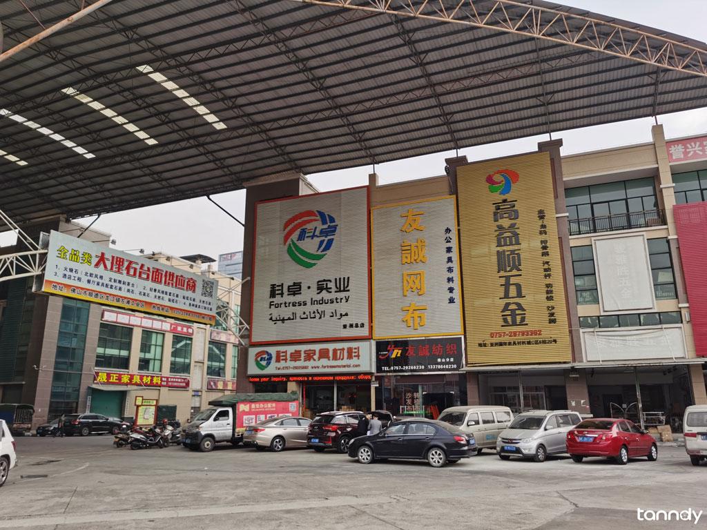 street of furniture parts market in foshan 2