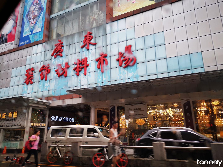 Guangdong Decoration materials market