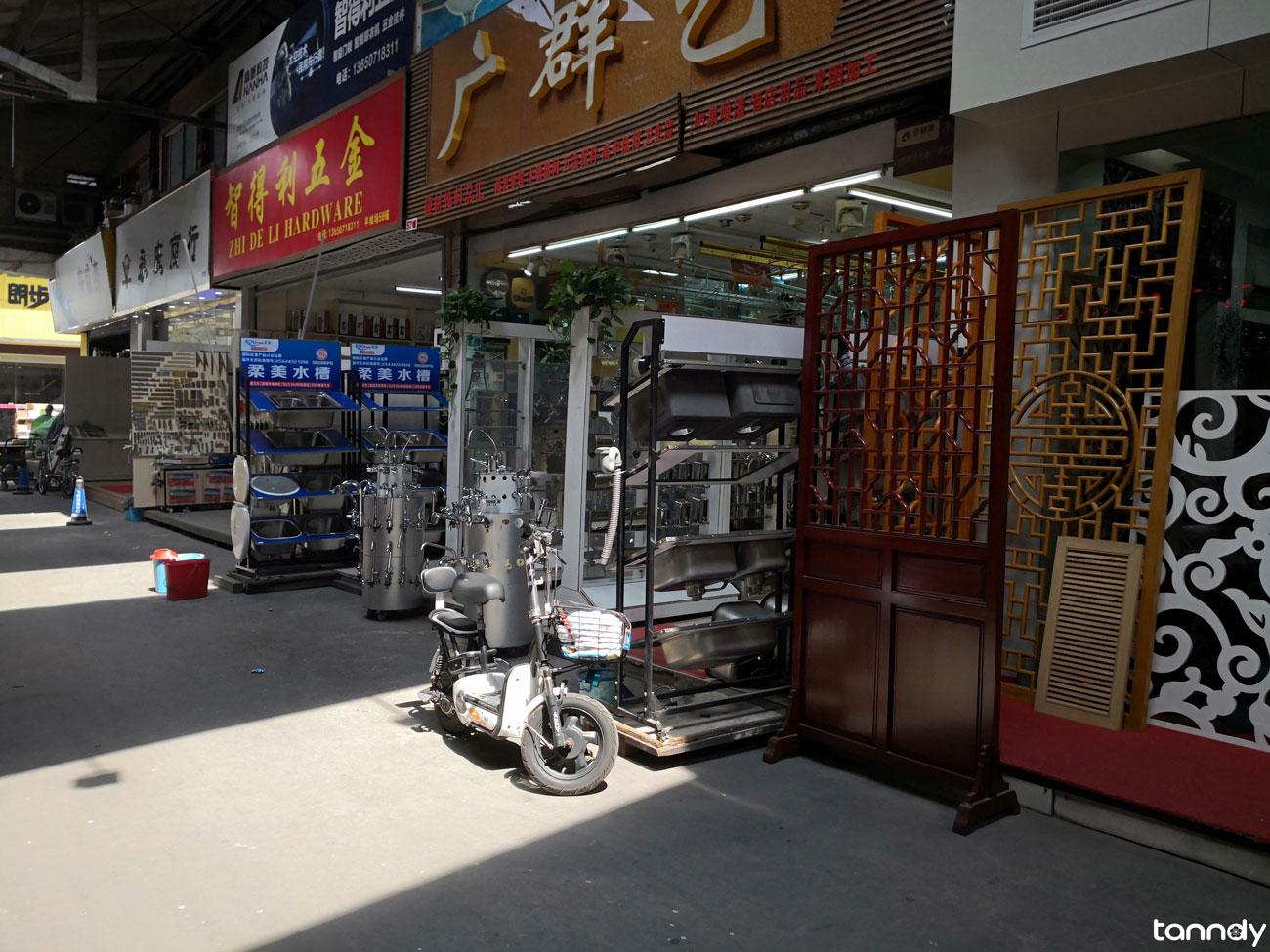 Nanan Road Building Materials Market