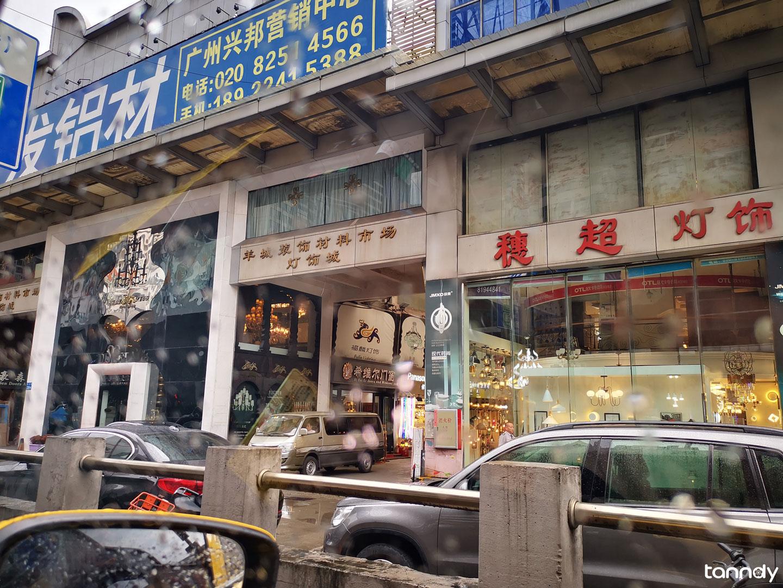Nanan Road building materials market - lighting building