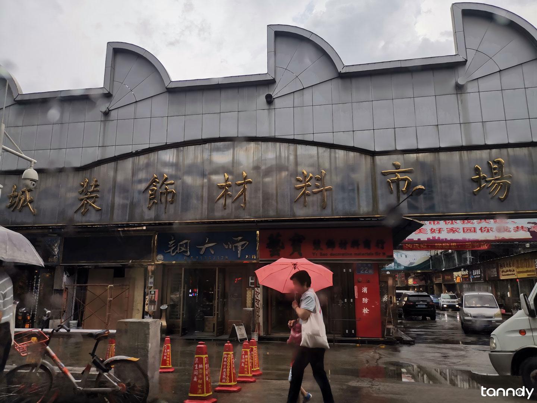 Yangcheng Decoration materials market