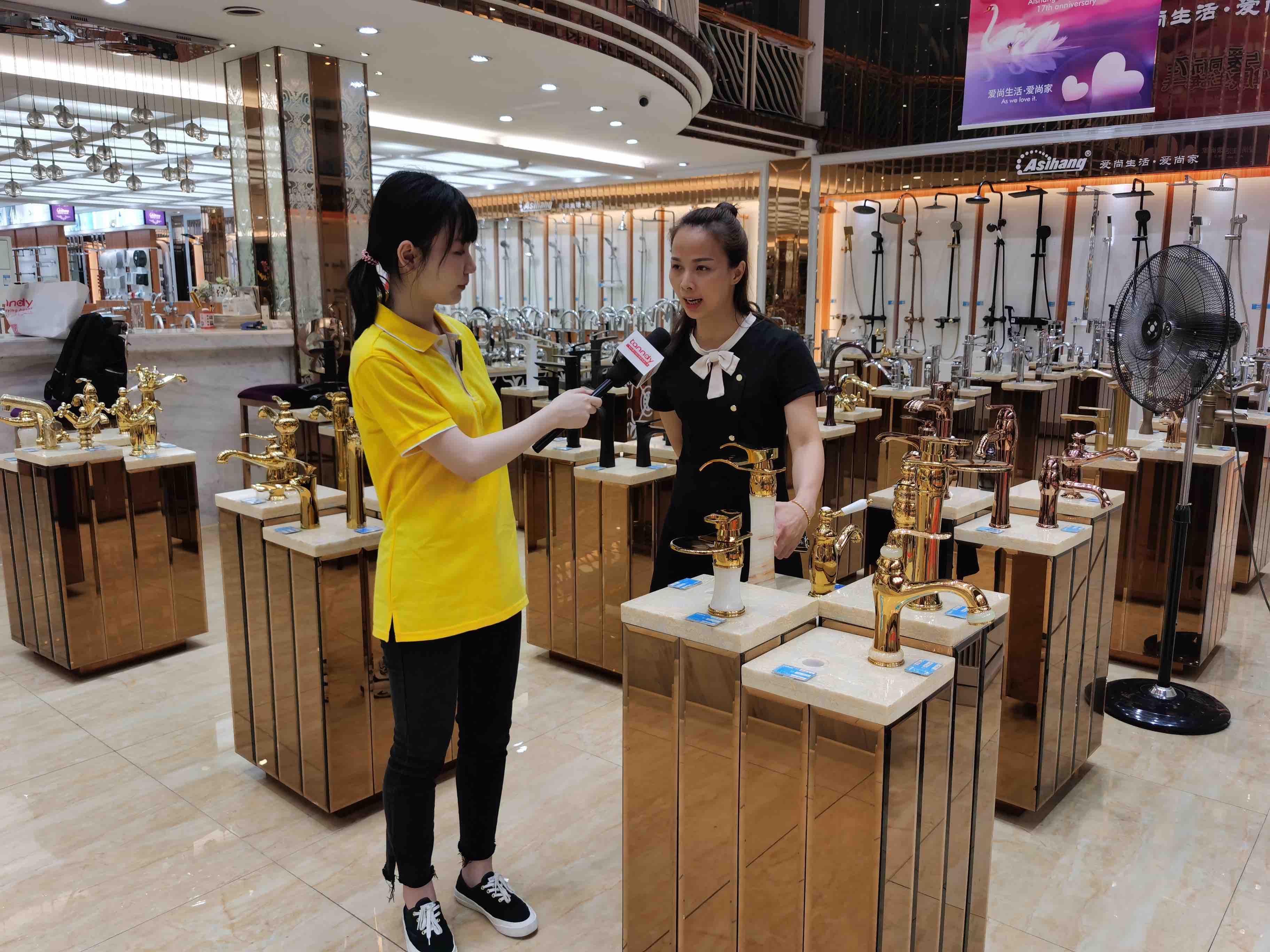 Visiting Sanitary supplier in Foshan